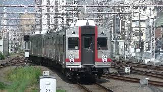 もう見ることの出来ない東急7700系同士の並び