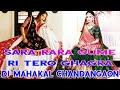 Sara Rara Ghume Ri Ghume Ri Tero Ghagra //DJ MAHAKAL CHANDANGAON//CHHINDWARA//6261533519// M.P//