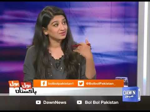 Bol Bol Pakistan - 21 March, 2018 - Dawn News