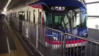 大阪モノレール3000系門真市行き千里中央駅発車
