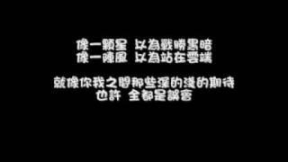 飛輪海 - 誤會 (新歌+歌詞) Wu Hui w/ lyrics+pinyin