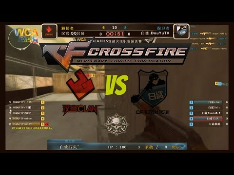 WCA2015 Qualifiers Ayom vs HG Port+Mexico+Ankara