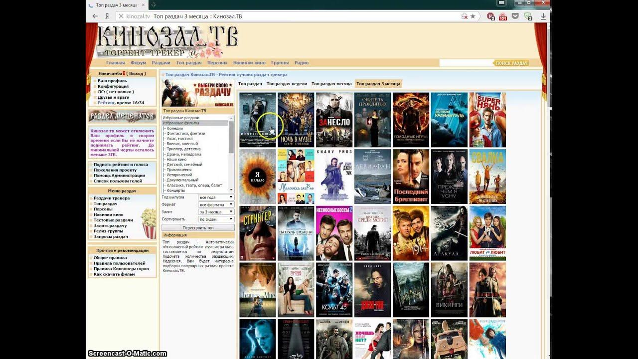 Лучшие сайты скачать фильмы бесплатно через торрент фото 777-765