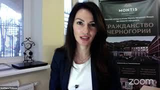 Мир без границ в условиях локдауна или как получить гражданство Черногории через инвестиции