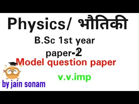 Model question Paper for 1st Year science nepal From hseb