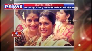 Chiranjeevi Daughter Sreeja Wedding Reception In Hyderabad   Pawan Kalyan Skips Marriage   HMTV