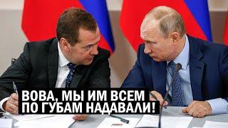 Срочно - Единороссы жахнули по Россиянам - Новости, политика