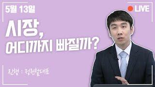 [허브경제TV] 공개 …