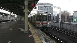 東海道本線313系+211系普通列車興津行き静岡駅到着シーン2020.11.03.
