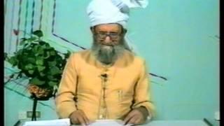 Urdu Dars Malfoozat #141, So Said Hazrat Mirza Ghulam Ahmad Qadiani(as), Islam Ahmadiyya