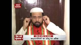 Azaan row | Sonu Nigam shaves off his head: Maulvi who issued fatwa still 'unhappy'