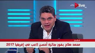 حلقة الوصل - معتز عبد الفتاح: