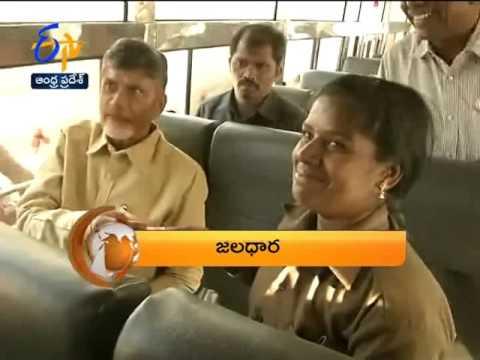 Andhra Pradesh 20th July 2017 8 PM ETV 360 News Headlines