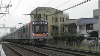 京成3100形試乗会列車(HD画質対応)