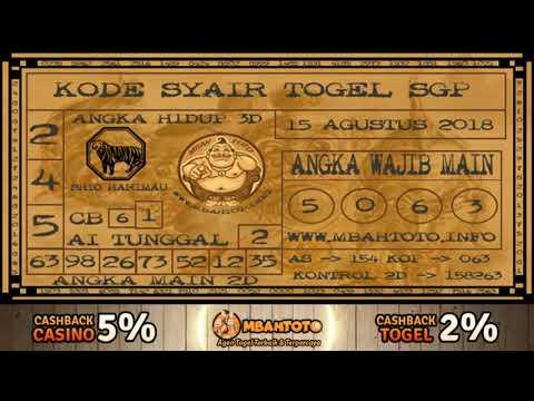 Syair Togel Sgp Jitu 100% 15 Agustus 2018 - YouTube