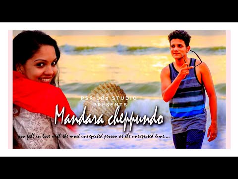 Mandara Cheppundo(cover) - Malayalam all...