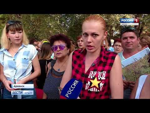 Дышать невозможно: наша съемочная группа накануне побывала в Армянске
