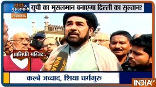 Watch Video: Do Lucknow Muslims like PM Modi?