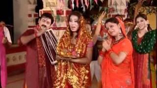 Aav Ho Aav Vindhyanchal [Full Song] Maee
