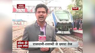 India's first super speed train T-18 to be faster than Rajdhani, Shatabdi