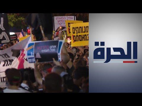 تظاهرات كبيرة في إسرائيل احتجاجا على تردي الأوضاع الاقتصادية  - نشر قبل 21 ساعة