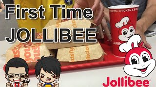 Baixar Reaction - Our First Time Eating at JOLLIBEE !!!!