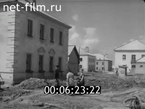 Иваново благоустраивается. 1958 год