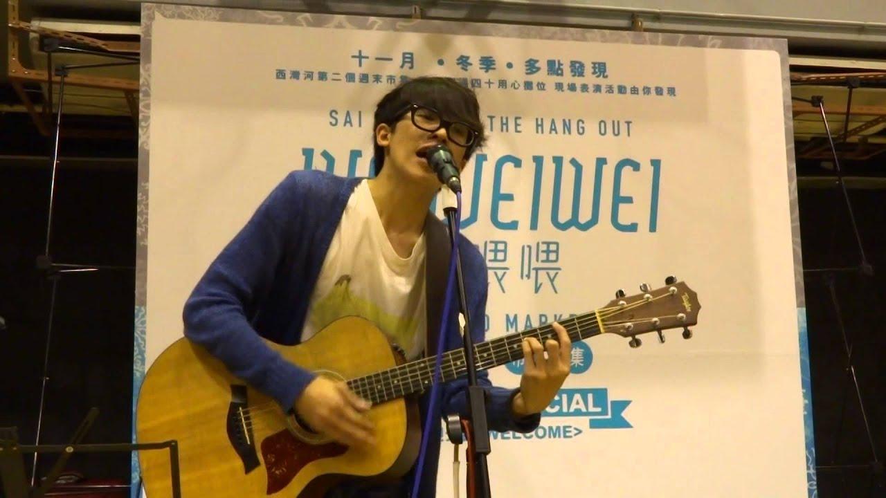 撐著...........Michael Lai 黎曉陽 - YouTube