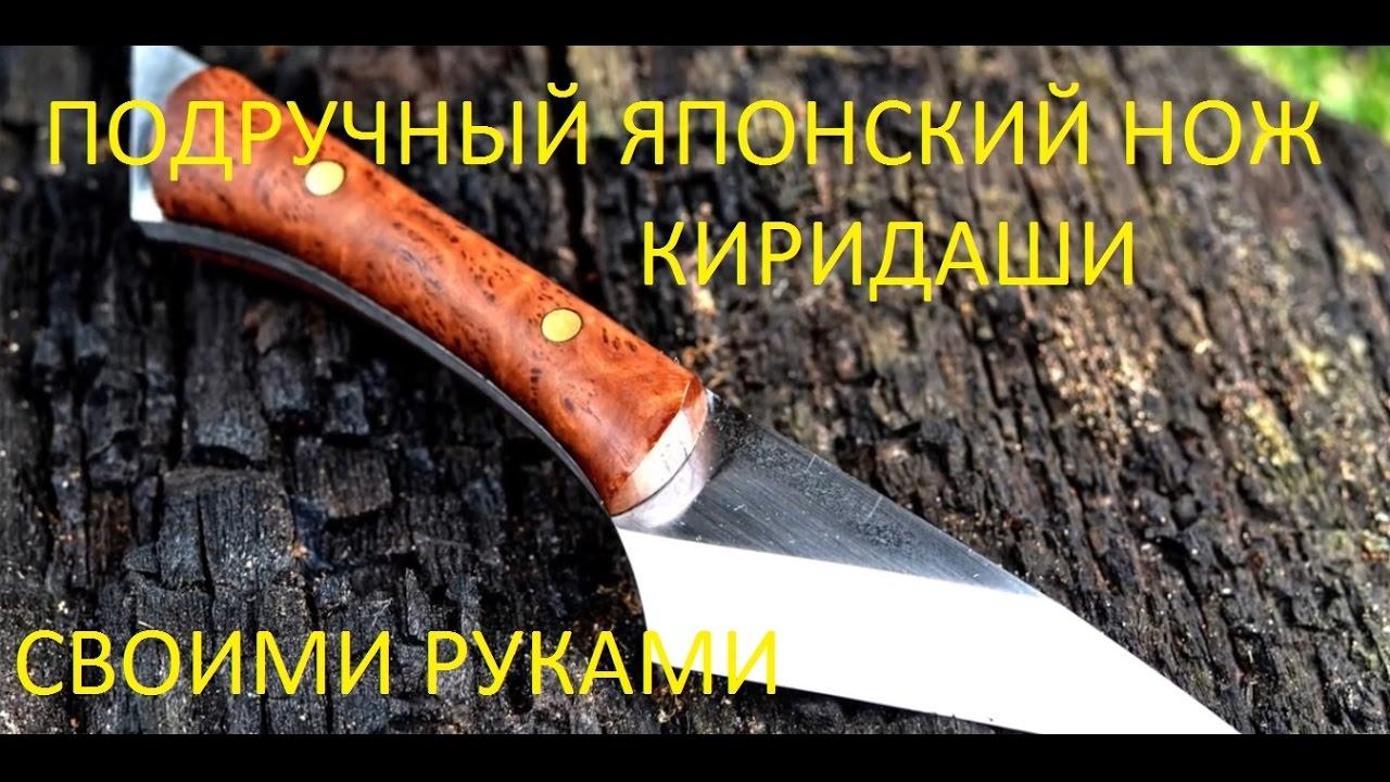 Clt-12s нож универсальный 125мм, титан (01017). 2 254 грн. 1 578 грн. Купить. Подарок. Ch/120 профессиональный точильный станок chef's choice,