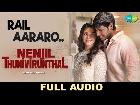Rail Aaraaro -Full Audio | Nenjil Thunivirunthal | D | Suseenthiran | Shreya Ghoshal | Pradeep