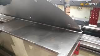 Гибка листового металла(, 2018-03-16T10:21:57.000Z)