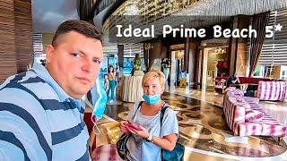 Турция 2020 Мы в шоке от Мармариса Отель Ideal Prime Beach 5 Проблемы с заселением