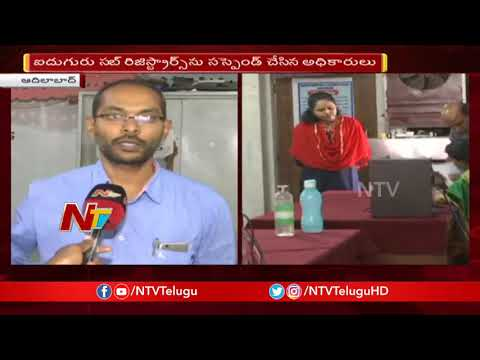 5 Sub-Registrars Suspended In Stamps Scam At Adilabad Registration Office || NTV