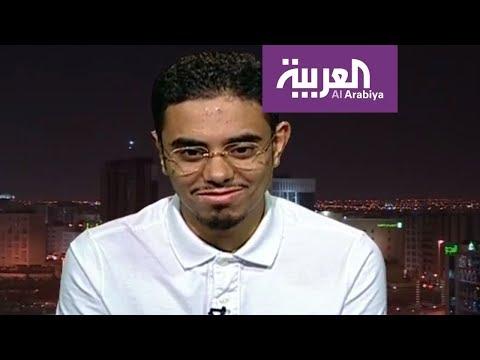 تفاعلكم: هل ستنقذ -ضوئيات- الإنترنت السعودي؟  - 20:22-2018 / 4 / 19