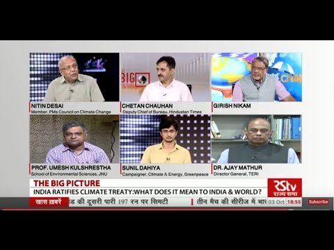 The Big Picture- India Ratifies Climate Treaty: What does it mean for India and the world?