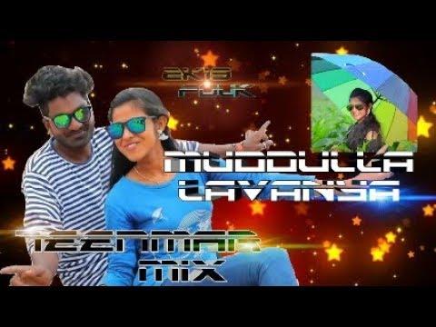 Ne Ninnu Chudavastine Muddula Lavanya  Teenmar Mix  Dj Rahul Chinnu Exported 0