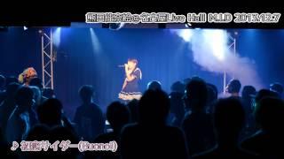 12/7に行われた名古屋初遠征時のライブ映像です。 ※少し鼻声です。 Twit...