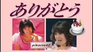 1980年 リリース デビューシングル テレビドラマ『ただいま放課後』の主...