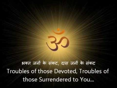 Full Aarti Bhajan Om Jai Jagdish Hare Devanagari Hindi English translations