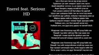 enerel feat seriouz hd lyrics