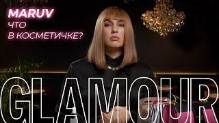Что в косметичках у Maruv? смотреть онлайн в хорошем качестве бесплатно - VIDEOOO