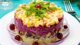 ОЧЕНЬ вкусный салат Наваждение!!! Рецепт вкусного салата