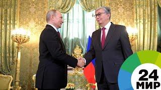 «Золотая эпоха сотрудничества»: итоги встречи Путина и Токаева в Москве - МИР 24