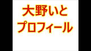 雑学・芸能・その他・再生リスト https://www.youtube.com/playlist?list=PLlu4-erYQi4lWJa7IwSrDNSm7OhtS1m_8 引用元 ...