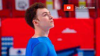 Лучший ПРОКАТ Дмитрий Алиев Короткая Программа Контрольные Прокаты 2021