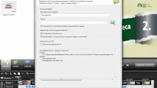 Запись видео с экрана. Сохранение видео Camtasia Studio 7(Другие видео уроки по Camtasia Studio 7 вы можете бесплатно скачать на сайте: http://bit.ly/ys351w Запись видео с экрана...., 2012-01-09T07:55:26.000Z)