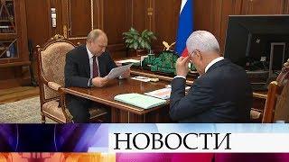 Глава Дагестана Владимир Васильев отчитался о положении дел в республике Владимиру Путину.