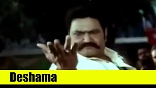 Telugu Song   Deshama   Tiger Harishchandra Prasad   Nandamuri Harikrishna, Ramya Krishna