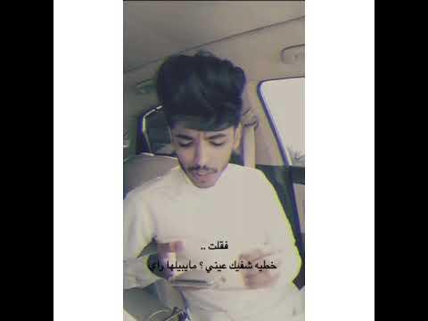 حبيبي مو معاي مروان العتيبي Youtube