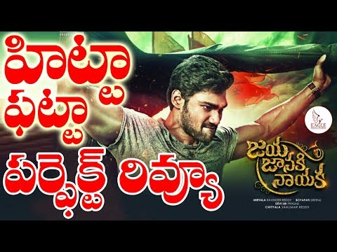 Jaya Jaanaki Nayaka Movie Review   Bellamkonda Srinivas   Boyapati   Rating   Eagle Media Works